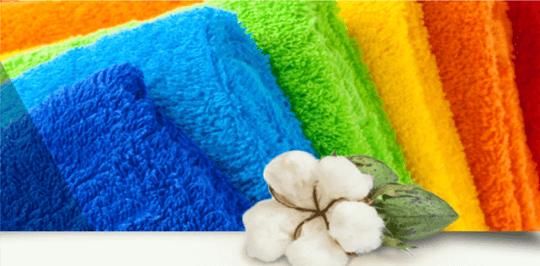 Купить махровые изделия в Кировограде оптом: товар по выгодной цене